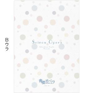 【ベツコミ特製クリアファイル2枚セット】桜小路かのこ「青楼オペラ」|ciao-shop|05