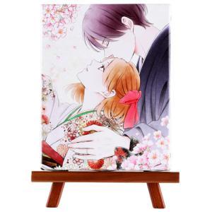 七尾美緒先生「宵の嫁入り」完結記念イーゼル付きキャンバスアート(中) ciao-shop