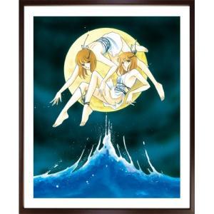 篠原千絵先生直筆サイン入り超高画質複製原画プリマグラフィ「海の闇、月の影A」(サイズ中)|ciao-shop