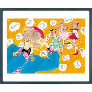 北川みゆき先生直筆サイン入り超高画質複製原画プリマグラフィ「亜未!ノンストップ」(サイズ中) ciao-shop