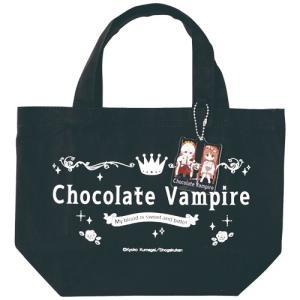 「チョコレート・ヴァンパイア」チャームつきトートバッグ ciao-shop