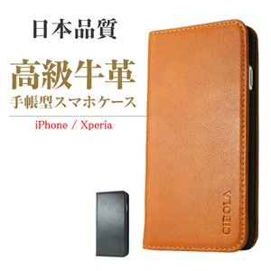 iPhone ケース Xperia ケース 手帳型 iPho...