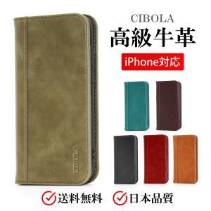 iPhone 11 Pro XR Xs Max ケース 手帳型 本革 アイフォン 11 カバー 手帳...