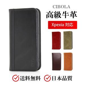 Xperia エクスペリア XZ2 XZ1 ケース 手帳型 本革 XZ XZ2 Premium ケース XZ XZs カバー 手帳 XPERIA Z3 Z5 X xz1 xz2 Compact Z4 A4 スマホケース スマホカバー