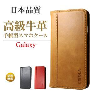 Galaxy Note 10 Plus 10+ S10 プラス ケース 手帳型 本革 ギャラクシー ...
