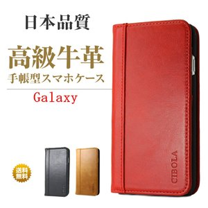 Galaxy S10 Plus A30 ケース 手帳型 本革 ギャラクシー Note 10 9 8 ...