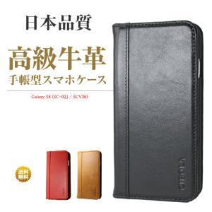 Galaxy S8 ケース 手帳型 本革 ギャラクシー S8 カバー 手帳 革 s8 ケース s8 ...