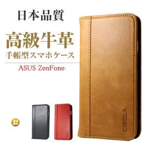 ASUS ZenFone Max Pro m2 m1 ケース 手帳型 本革 ZB631KL ZB63...