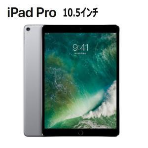 ・iPadで荷物を減らして快適に!  iPadで本や雑誌、新聞が読めるので、荷物がへらせてかばんがす...