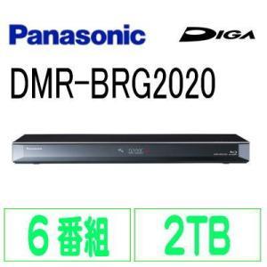 パナソニック ディーガ ブルーレイレコーダー DMR-BRG2020 6番組同時録画 外付けHDD対応