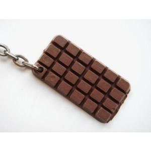 【フレンチキーホルダー POULAIN A】チョコレート ヴィンテージ Poulainノベルティ