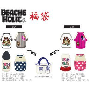 beacheholic 2017年 秋冬 新作 福袋 ハッピーバッグ ビーチェホリック 犬の服|ciera|02