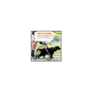 大型犬 リハビリ用歩行補助具 HappyDog ドッグウォーカー R.beeva ciera