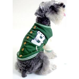 秋冬 新作 犬の服 FAKEスタジャントレーナー ボルドー BEACHE HOLIC ビーチェ ホリック 洋服 ドッグウェア|ciera|04