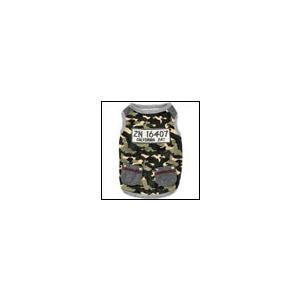 犬の服 春 夏 新作 カモフラメッシュクールタンク グリーン D's CHAT ディーズチャット クールウェア 洋服 ドッグウェア|ciera
