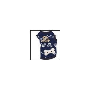 犬の服 秋 冬 新作 ドクロニットタンクトップ ネイビー D's CHAT ディーズチャット 洋服 ドッグウェア|ciera