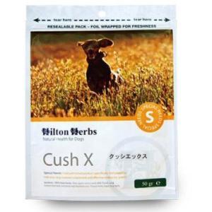 クッシング症候群に ヒルトンハーブ クッシエックス 犬用サプリメント Cush-X|ciera|02