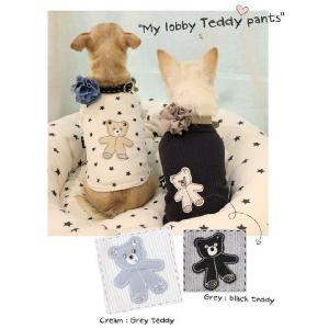 犬の服 秋 新作 冬 ルイスドッグ Louis Dog My Lovey Teddy Pants クリーム 洋服 ドッグウェア|ciera|04