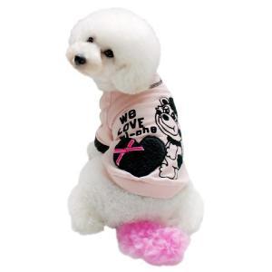 秋冬 新作 犬の服 ミーチェ君LOVEトレーナー ピンク mimile ミミル 洋服 ドッグウェア|ciera|04