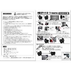 対面式ペットカート TANTO ブラック  レインカバー付き 中型犬用バギー|ciera|05