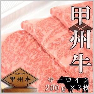 商品コード ko-shu-bs3 発送はご注文日より2日から3日ほどです。 配送方法は冷凍クール便で...