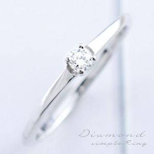 リング k10 ダイヤモンド 指輪 婚約指輪 結婚指輪 エン...