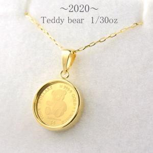 24金 コイン ネックレス 純金 k24 1/30オンス テディベア クマ くま 2020年 ペンダ...