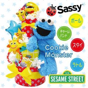 おむつケーキ/出産祝い セサミストリート クッキーモンスター SASSY 男の子 |cigogne