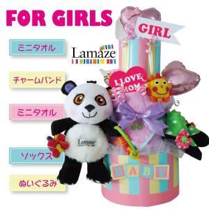 おむつケーキ/出産祝いLamazeパンダ人気おむつケーキ3段/女の子/ベビーシャワー|cigogne