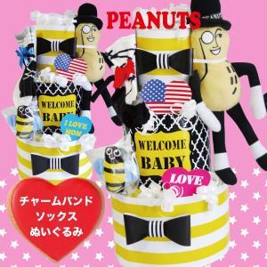 おむつケーキ/出産祝い ミスターピーナッツ 人気3段おむつケーキ/女の子|cigogne