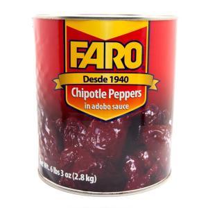 メキシコで栽培されたハラペーニョ(青唐辛子)をスモークし、トマトベースの特製ソースに漬け込みました。...