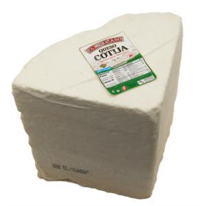 業務用コティハチーズ 5350g cinco