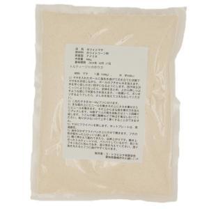 【メール便配送可能】ホワイトマサ(ホワイトコーンのとうもろこし粉) 400g