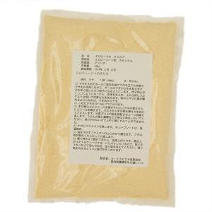 【メール便配送可能】イエローマサ クリスプ(イエローコーンのとうもろこし粉) 400g