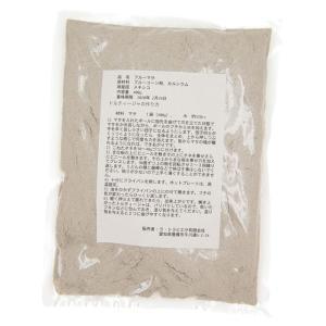 【メール便配送可能】ブルーマサ (ブルーコーンのとうもろこし粉) 400g