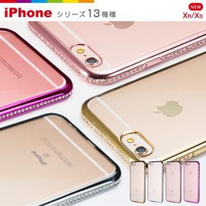 ダイヤモンド TPU ケース 透明カバー iPhoneケース iPhoneSE/5/5s iPhone6/6s iPhone6+/6s+ iPhone8/7 iPhone8/7+ 夏 レビューを書いて送料無料