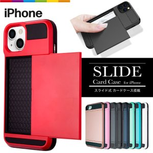 iPhone ケース カード収納 iPhone8 iPhone 11 Pro ケース iPhone7...