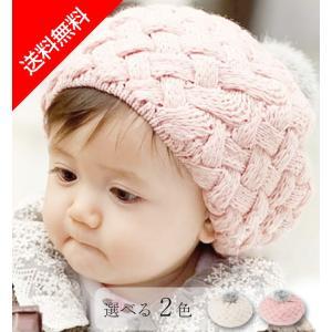 【送料無料】赤ちゃん用 ベレー帽 厚手の編み込みニット|cincshop