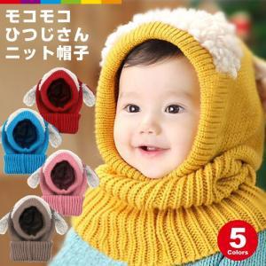 【送料無料】ネックウォーマー一体型 羊さん 耳付き ニット帽