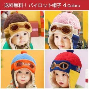 【送料無料】大人気! モコモコ パイロット帽子|cincshop