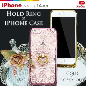 iPhoneX iPhone8 ダイヤモンド柄 リング付き iPhoneケース 全サイズあり レビューを書いて送料無料!