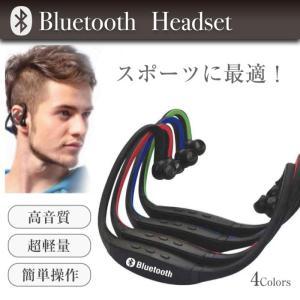 Bluetooth ワイヤレス イヤホン 耳栓タイプ  スポ...