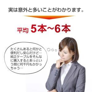 【送料無料248円】iPhone 充電 ケーブ...の詳細画像4