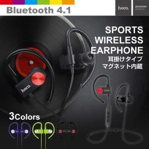 Bluetooth4.1 耳掛け式 両耳 ワイヤレスイヤホン スポーツ イヤホン ヘッドセット ランニング マグネット 0348 レビューを書いて追跡なしメール便送料無料可 cincshop
