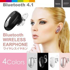 【hoco E12】Bluetooth 4.1 小型 ワイヤレスヘッドセット ヘッドセット イヤホンマイク ハンズフリーヘッドセット 0349 レビューを書いて送料無料