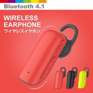 Bluetooth4.1 ワイヤレスイヤホン スポーツイヤホン ヘッドセット イヤホンマイク ハンズフリー ランニング 0353 レビューを書いて追跡なしメール便送料無料可 cincshop