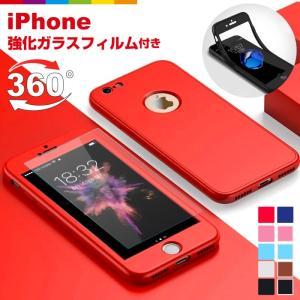 iPhoneXR iPhone8/7ケース iPhone 11 Pro Max ケース TPU 全面保護 360度 フルカバー 赤特集|CINC SHOP PayPayモール店