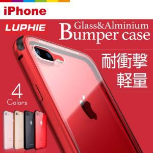 背面のナノガラスとサイドのアルミバンパーがiPhone本体をしっかりと固定。 ガラスの透過率は90%...