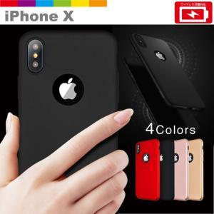 iPhoneX iPhone X ケース シンプル ハードケース マット メンズ おしゃれ 海外 可愛い かっこいい アイフォン10 レビューを書いて追跡なしメール便送料無料可|cincshop