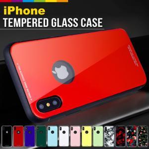 iPhone X iPhone8 iPhone7 6s ケース 背面ガラス iPhoneケース 耐衝撃 軽量 レビューを書いて追跡なしメール便送料無料可|cincshop